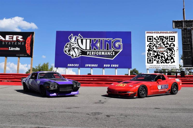 umi-track-billboard-qr-test-w-tracking-037572bcffb38a26a1.png